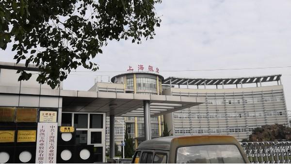 上海达沃为老客户口服固体车间提供 HVAC系统及洁净室检测服务