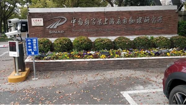 上海达沃为上海原子科兴药业有限公司提供灭菌器性能验证测试服务