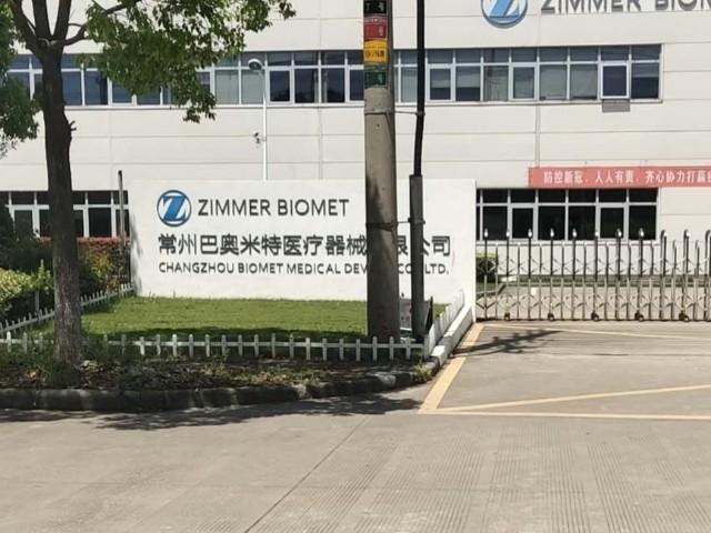 上海达沃于常州巴奥米特公司进行灭菌柜验证测试服务