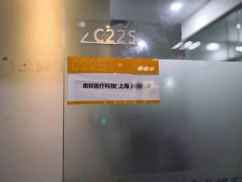 计算机化系统验证咨询服务