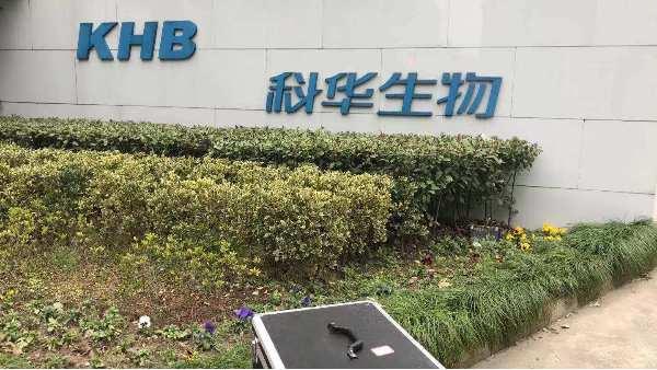 上海达沃为老客户提供脉动真空灭菌柜验证测试服务