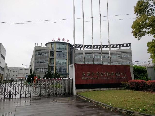 上海达沃为凯宝公司进行真空灭菌柜验证测试