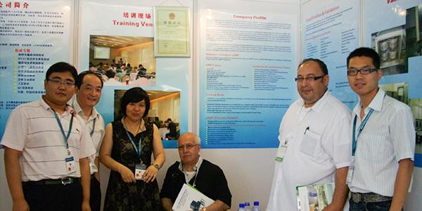 达沃医药世界制药原料中国展