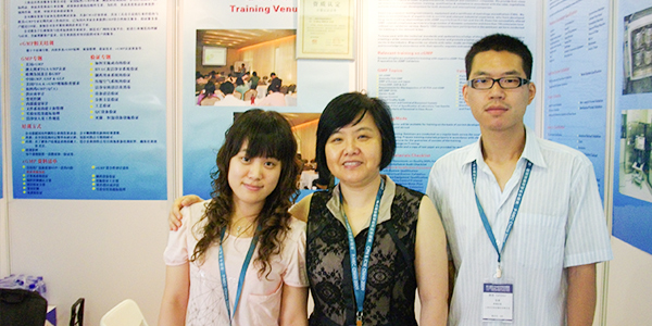达沃医药世界制药原料中国展会