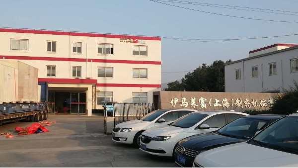 上海达沃为客户提供设备性能现场演示的验证测试服务