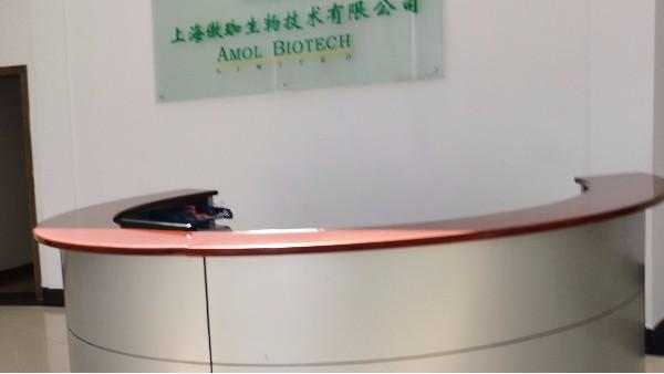 上海达沃为上海傲珈生物技术有限公司提供仓库温度验证服务