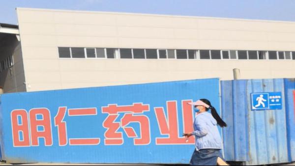 上海达沃为焦作明仁药业提供压缩空气检测服务
