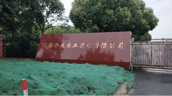 上海达沃在诺成药业公司的灭菌柜验证测试服务持续进行中